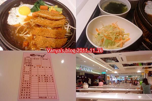 高雄漢神百貨BF3-餃餃者之豬排及小菜等