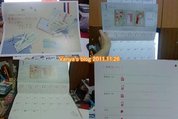 高雄漢神百貨BF3-紀伊國屋書局之日雜sankyu,本期贈品2012月曆