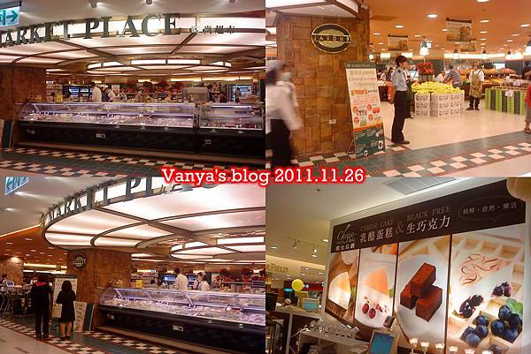 高雄漢神百貨BF3-重新改裝的松青超市及新設的起士公爵