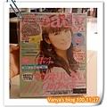 高雄大立精品館7F誠品書局-過期Steady日雜,2011.06月刊