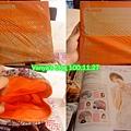 過期Steady日雜,2011.06月刊-贈品二為收納袋,特價99元