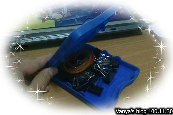 舊式磁片盒的運用