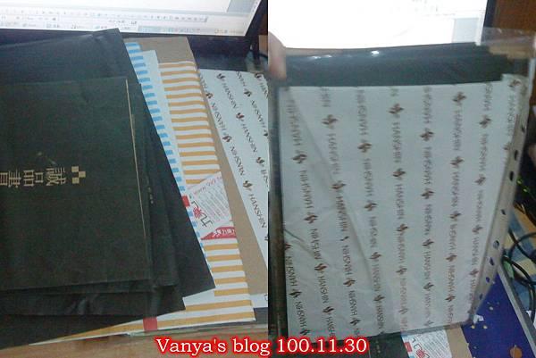 各式包裝紙袋