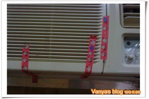 紙膠帶的運用,冷氣機蓋子