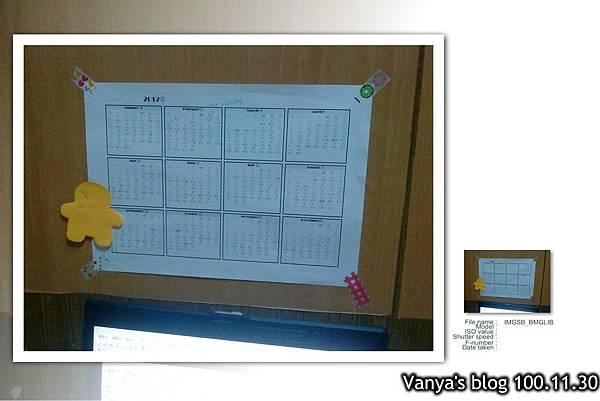 2012行事曆,紙膠帶運用