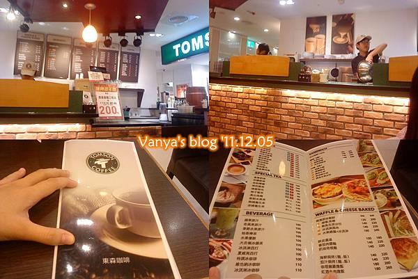 高雄漢神百貨BF3東森咖啡-環境及菜單