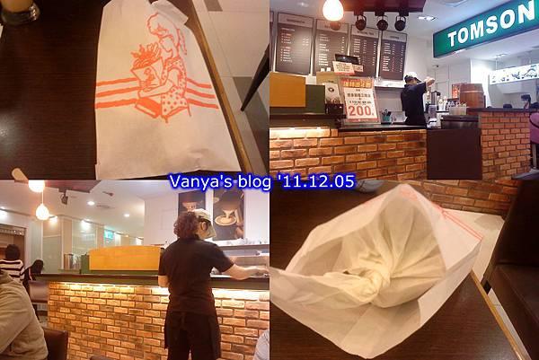 高雄漢神百貨BF3東森咖啡-200元組合價,及外帶包裝...