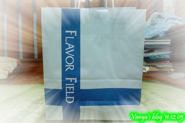 高雄漢神百貨BF3之FLAVOR FIELD-烘焙坊之紙袋