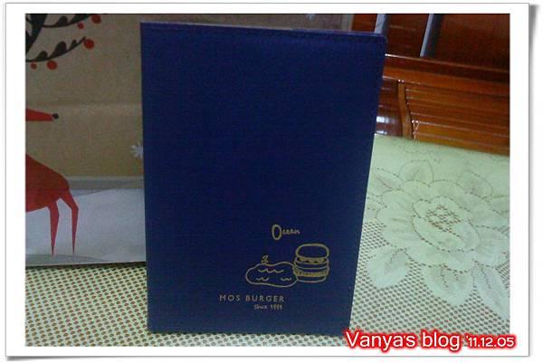 MOS之2012年度日誌-藍色海洋版,女王妹指定!