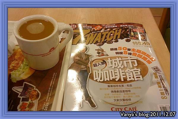 7-WATCH NO.115 2011 Dec-城市咖啡館主題,與MOS咖啡