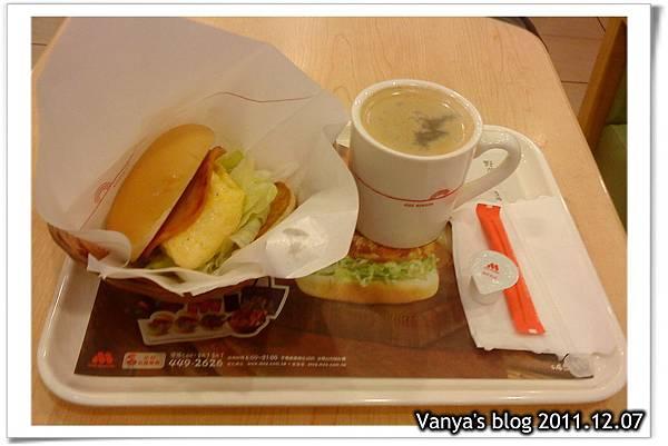 高雄大立前店之摩斯漢堡-早餐,火腿歐姆蛋與MOS咖啡