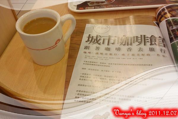 高雄大立前店之摩斯漢堡-邊享用咖啡,邊瀏覽咖啡相關主題