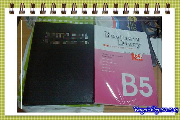 9*9文具店-2012工商日誌內頁