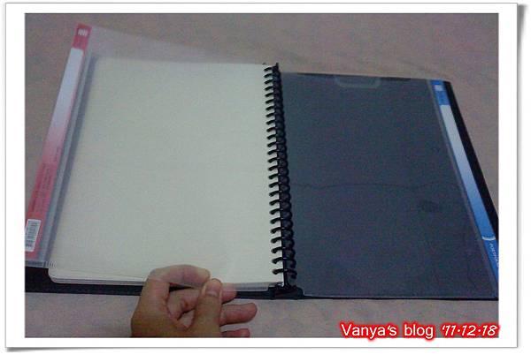 2012工商日誌活頁-資料夾