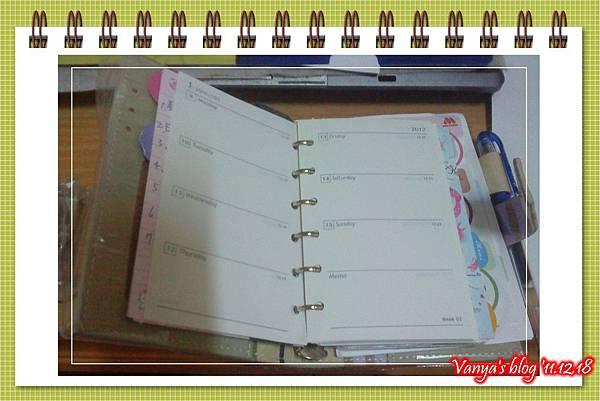 2012手帳內頁-更換新內頁