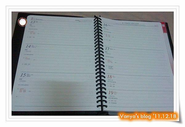2012工商日誌活頁-一週兩頁式