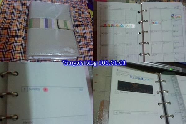 2012隨身手帳使用囉-新年第一日,小紅就來報到!