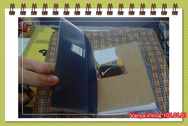 2012摩斯海洋版手帳-包好哈哈環保書套,16.5cm剛剛好