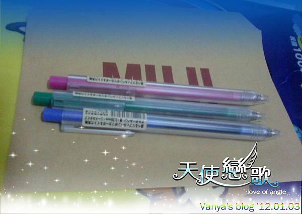 高雄漢神百貨之無印良品-藍、粉紅、綠等三色六角形原子筆