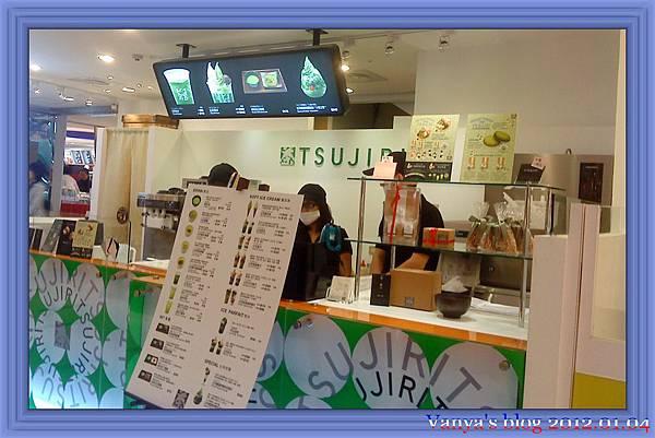 高雄漢神百貨之TSUJIRI-櫃枱照片
