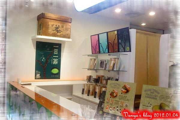 高雄漢神百貨之TSUJIRI-用餐區