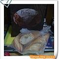 高雄文化中心之帕莎蒂娜-法國拐扙麵包(中)40元