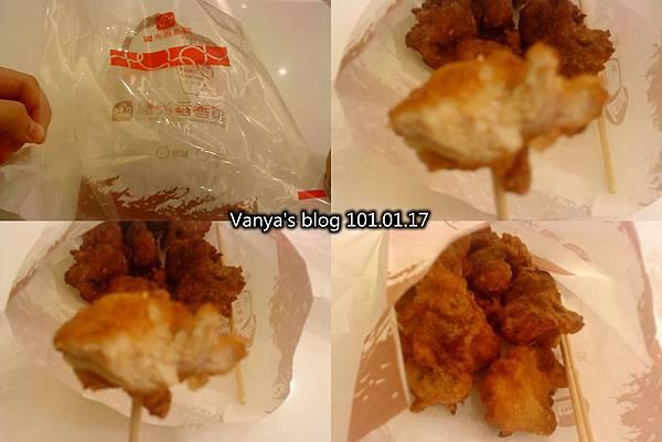 繼光香香雞漢神店-小份香香炸雞55元