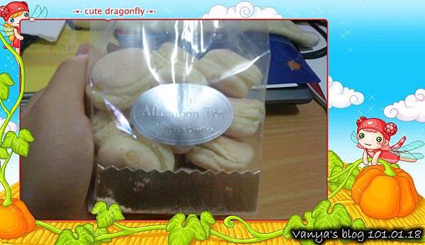 生力麵包鹽程店-台灣馬卡龍,西式小圓餅(奶油)50元