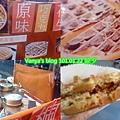 鹽埕埔春節趕集活動-現烤手工鬆餅,巧克力口味,大約兩人份50元
