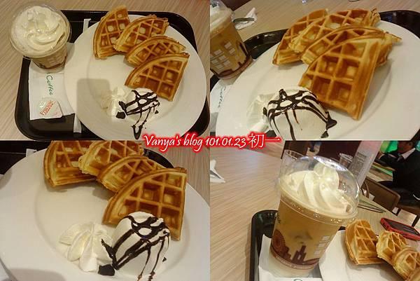 高雄夢時代-丹堤之冰淇淋鬆餅餐和小杯卡布
