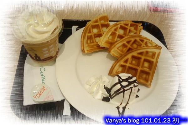 高雄夢時代-丹堤之冰淇淋鬆餅餐和小杯卡布套餐