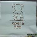 高雄漢神百貨BF3-歐貝拉分櫃,紙袋
