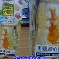 7-11 和風溏心蛋三明治,268大卡,好吃!!
