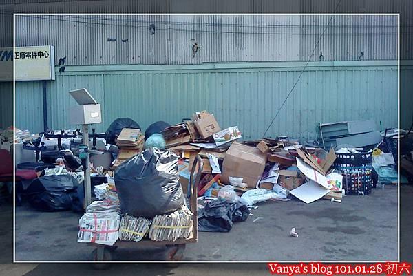 資源回收場外頭