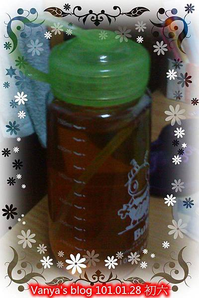 自帶環保瓶,四季春茶無糖常溫