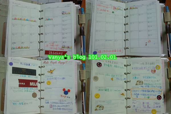 2012年手帳-月記事及1/9~1/15日誌