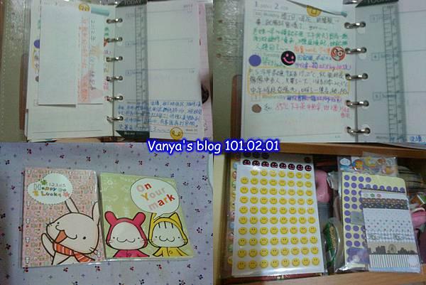 2012年手帳-1/30~總記事與便條紙等