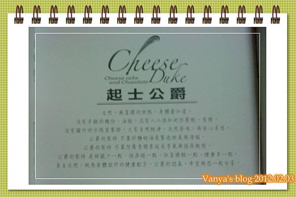 起士公爵-天然的乳酪宗旨