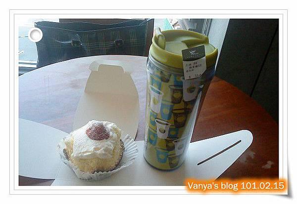 金礦咖啡四維店-下午茶為無糖熱拿鐵及草莓仕蛋糕