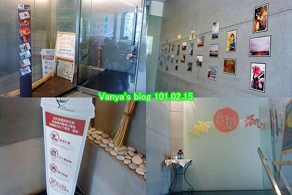 金礦咖啡四維店- 2F 室內佈置