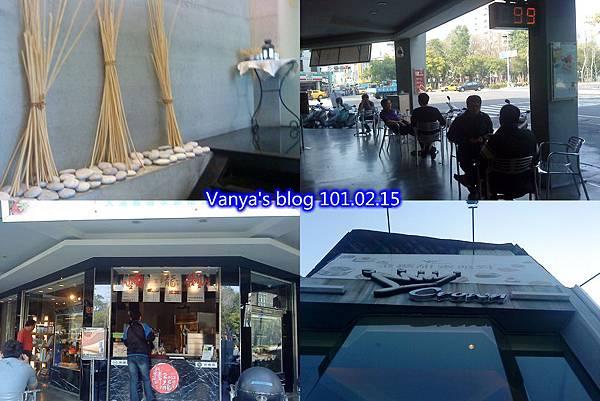 金礦咖啡四維店- 1F 平面座位環境