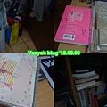 舊書刊-拍賣專用