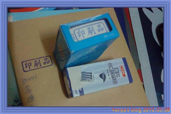 拍賣專用章-印刷品及日期章
