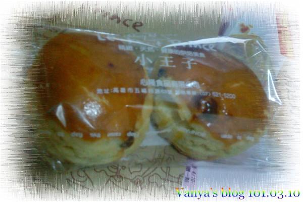 高雄小王子總店-英式小圓餅,司康原味60元