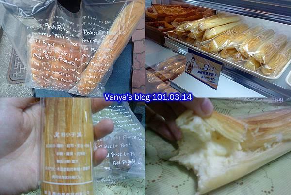 高雄小王子麵包店-五福路總店,好小子麵包優惠中
