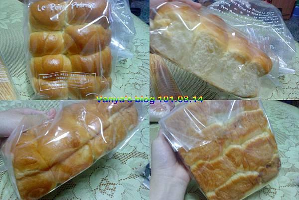 高雄小王子麵包店-五福路總店,奶香排包50元