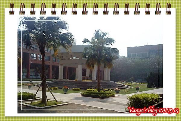 中山大學廣場-暖暖的陽光.....