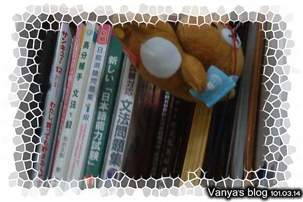 日文一級參考書籍......