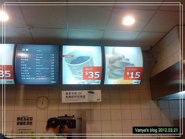 高雄IKEA-1F飲食區