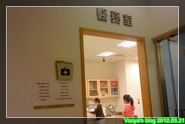 高雄夢時代5F-醫務室